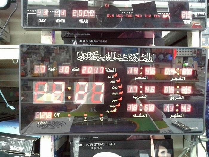jam adzan/azan masjid musholla type 4622 - bPeurh