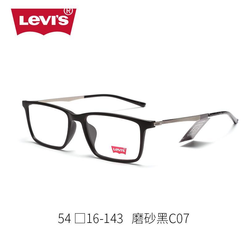Levi 'S/Bingkai Kacamata Bentuk Persegi Ultralight Bingkai Kacamata Tren With