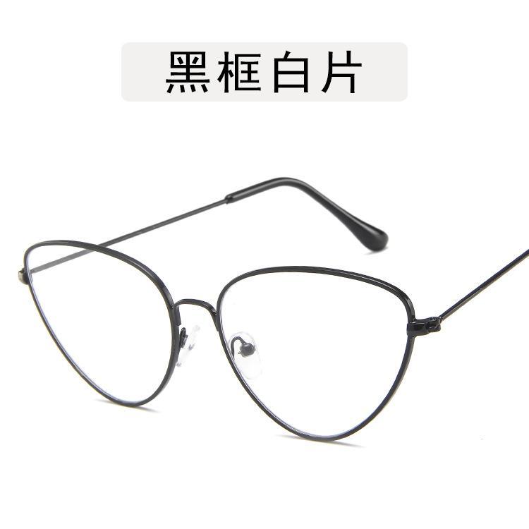 c5bdf9ed2cc 2019 new cat eye flat mirror retro metal glasses frame trend wild glasses  frame men and