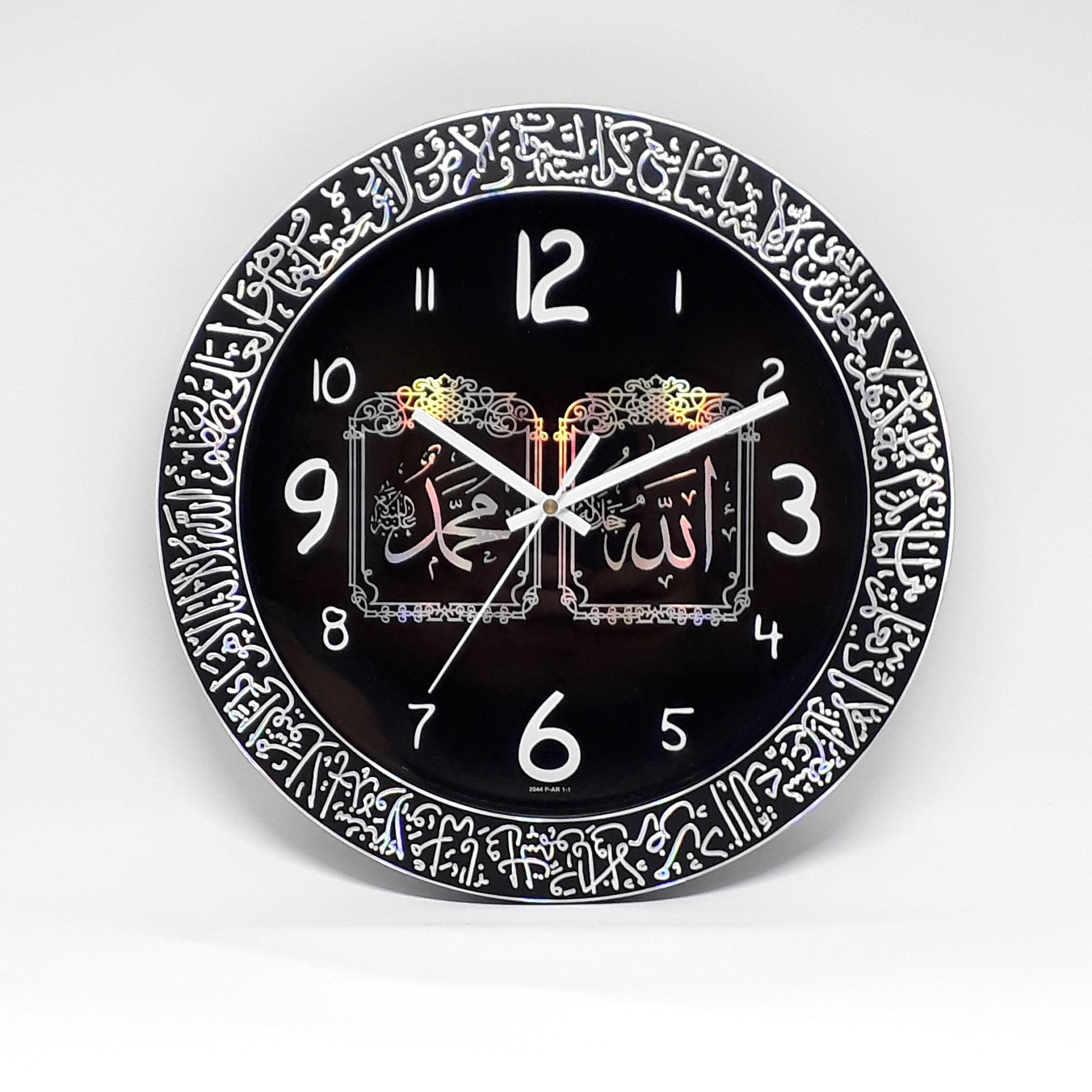 Jam Dinding Pioneer - Nuansa Islamic Kaligrafi