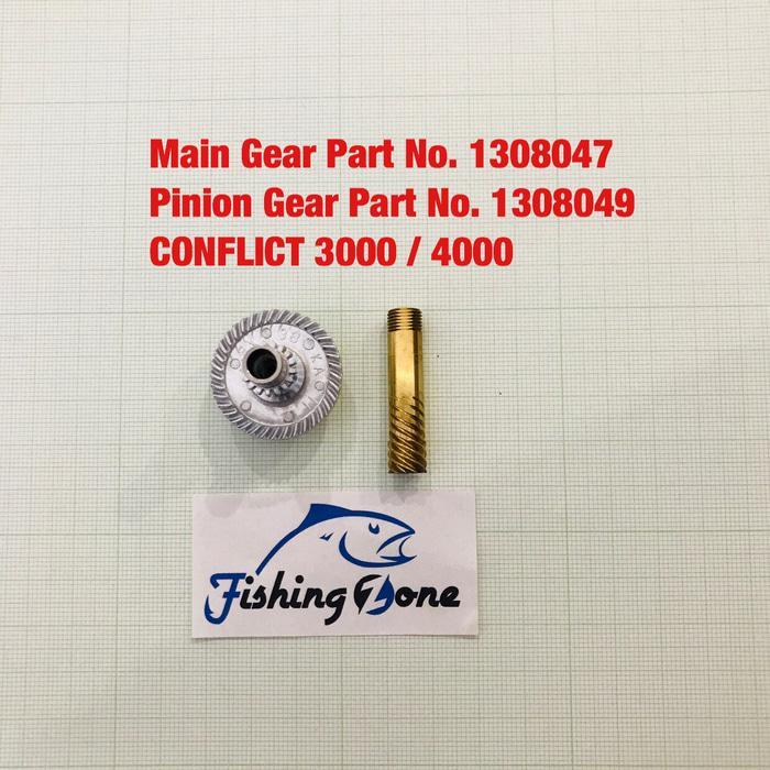 Penn Part - Main Gear + Pinion Gear CFT 8000 Spinning Reel - 4PQ0Xf