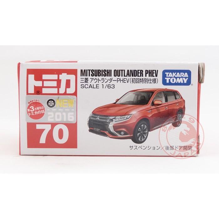 Miniatur Mobil Suv Mitsubishi Outlander Phev Merah Tomica 70 - E09W1E