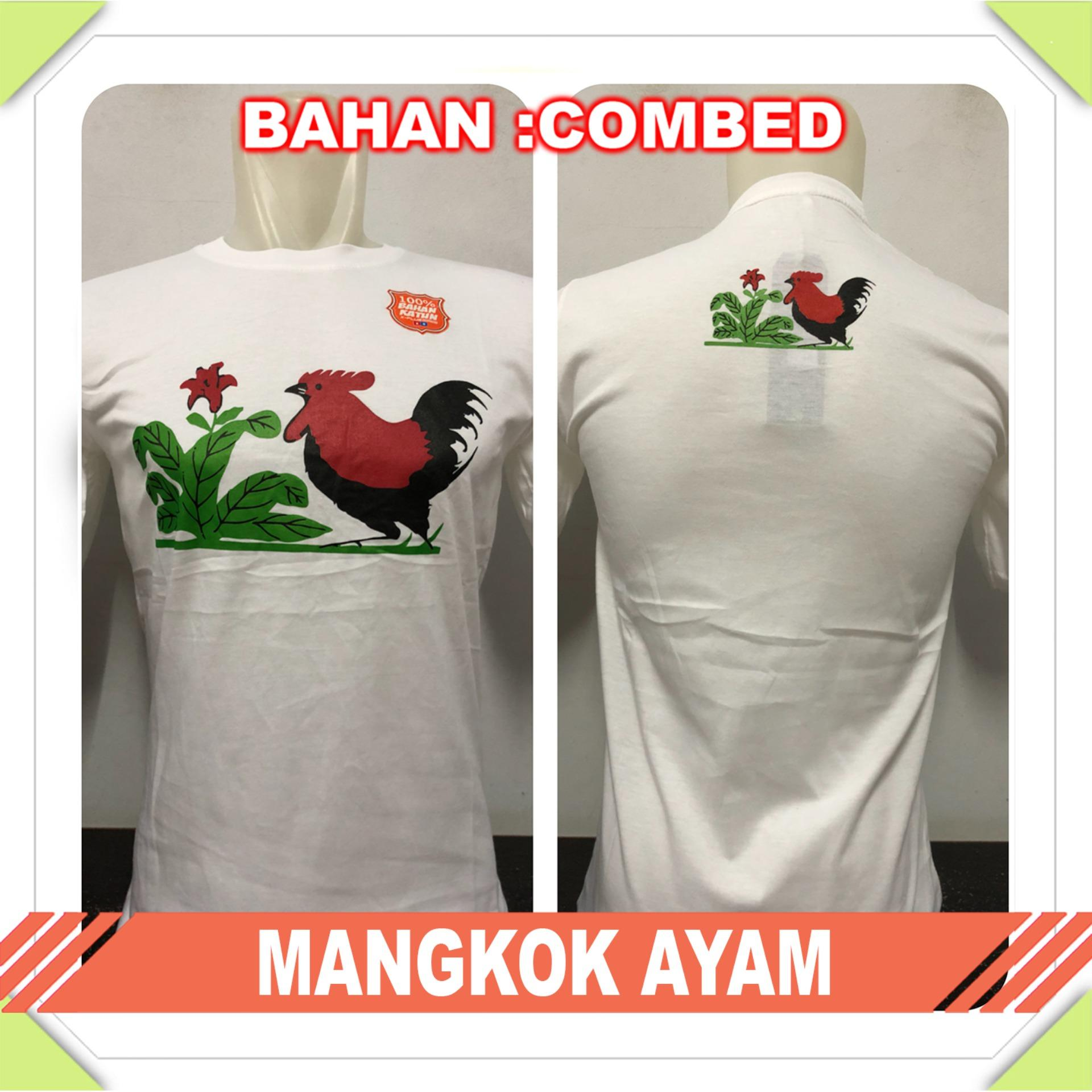 Buy Sell Cheapest Ayam Best Quality Product Deals Indonesian Store Sepatu Anti Bubul Bang At Gracestore Kaos T Shirt Distro Premium Mangkok Putih