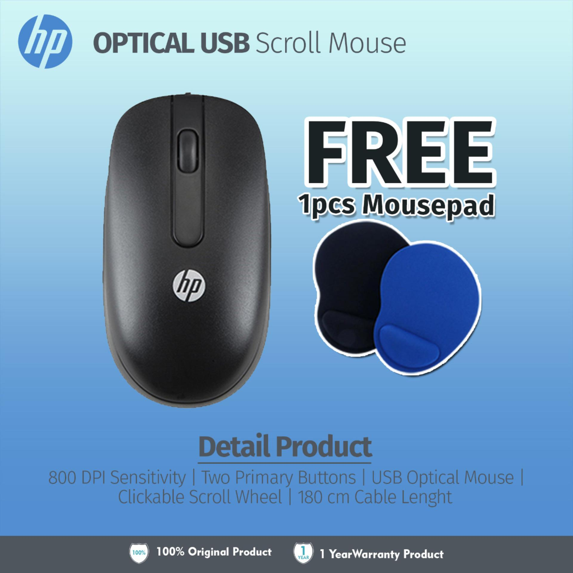 HP USB Optical Scroll Mouse + Mousepad
