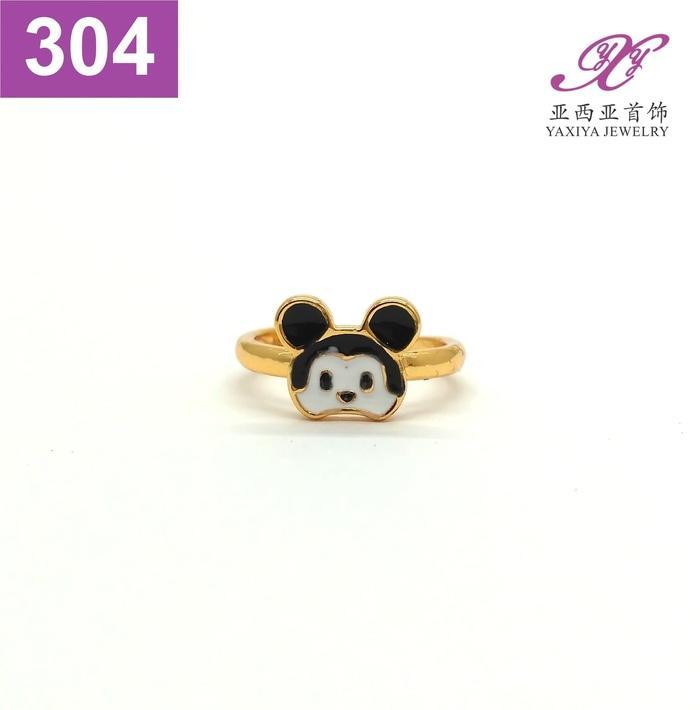Cincin Anak Lapis Emas Perhiasan Imitasi  Jewelry 304