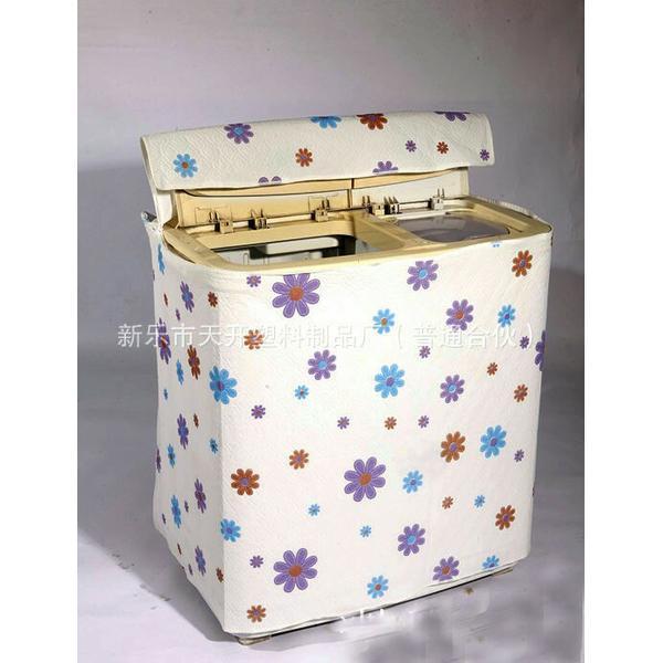 Sarung Mesin Cuci Cover 2 Tabung Buka Atas Anti Air Tipe C