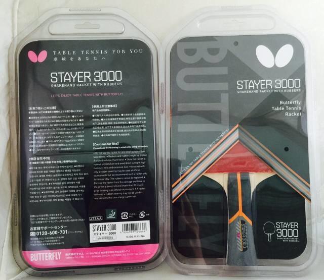 Bat Ping pong / Raket Tenis Meja Butterfly Stayer 3000 original 100% PROMO