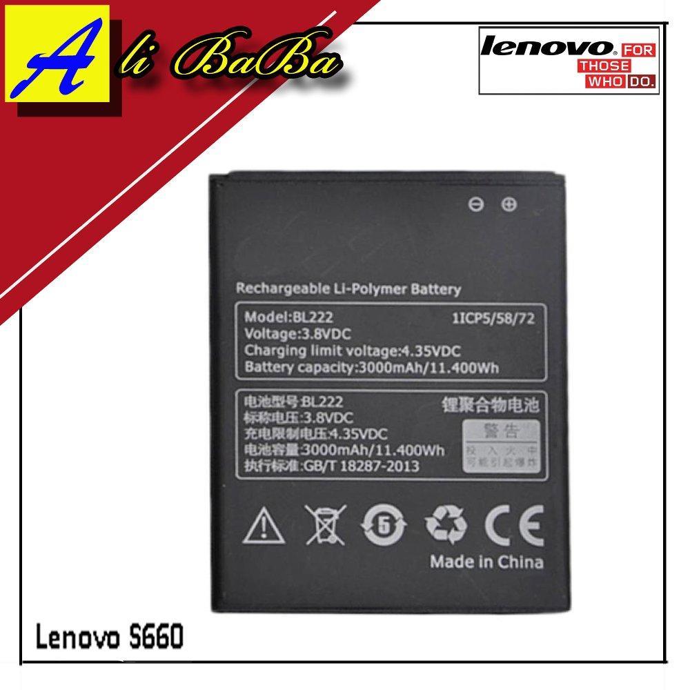 Lenovo Baterai Type: BL-222 For Lenovo S660 S668T A660 3000 mAh - Original