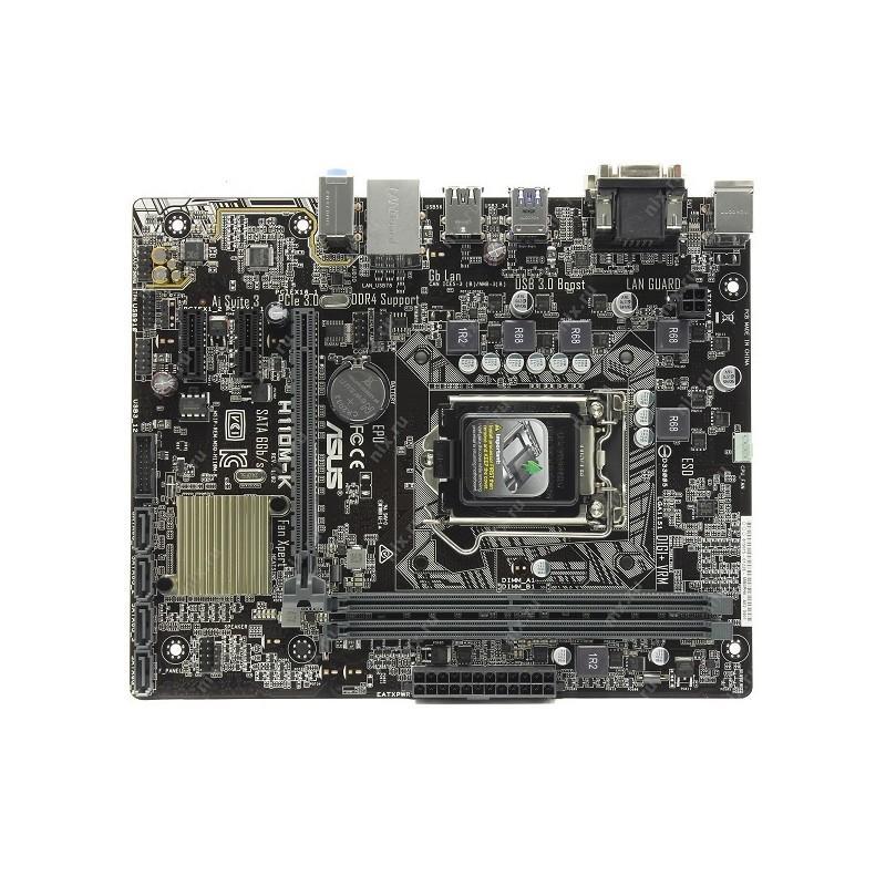 Motherboard ASUS H110M-K LGA 1151 | BOX