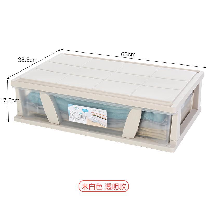 Transparent Drawer Bed Storage Box