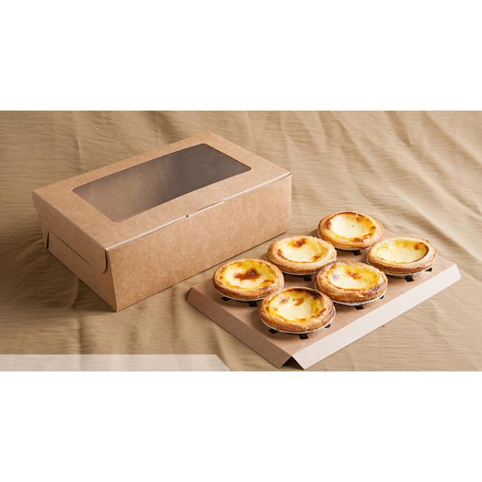 TERLARIS!!! Dus Tart Bolu Kue Ultah /Cake Box kotak kantong samson karton grosir HARGA TERMURAH