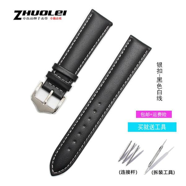 Zhuolei Cow Leather Watch Strap Mens Plain Watch Strap Universal Womens Watch Strap 18   19   20   22mm Black and Brown Malaysia