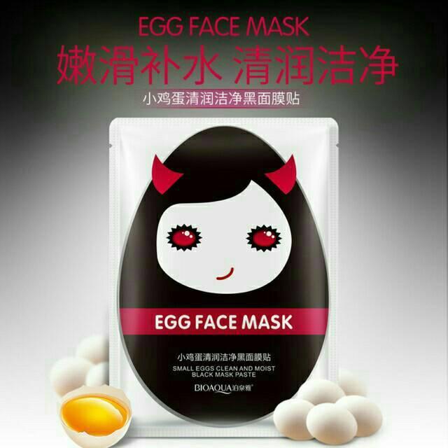 GGS?BIOAQUA EGG FACE BLACK MASK