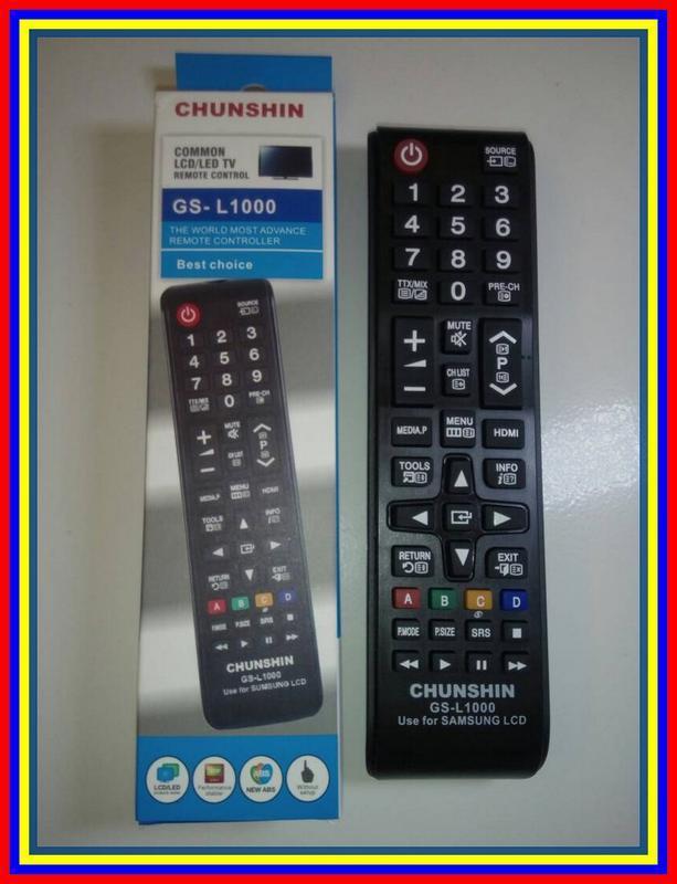Remot Remote TV LCD LED Plasma Samsung