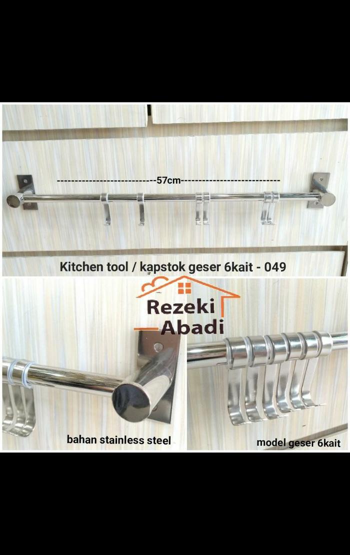 Kitchen Tool 57cm / Gantungan Wajan / Gantungan Baju / Cantolan Panci