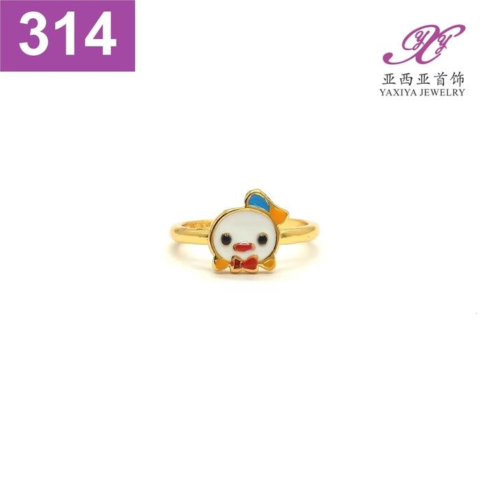 Cincin Anak Lapis Emas Perhiasan Imitasi  Jewelry 314