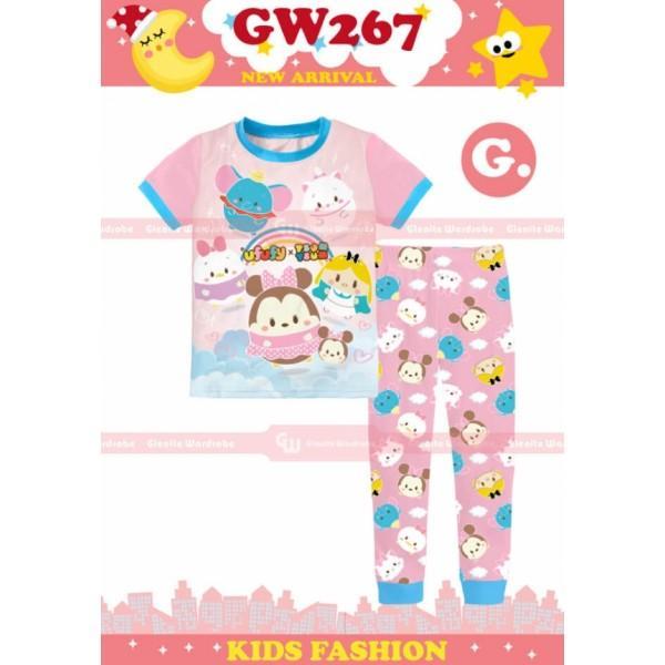 Stelan Anak GW 267G Ufufy TsumTsum