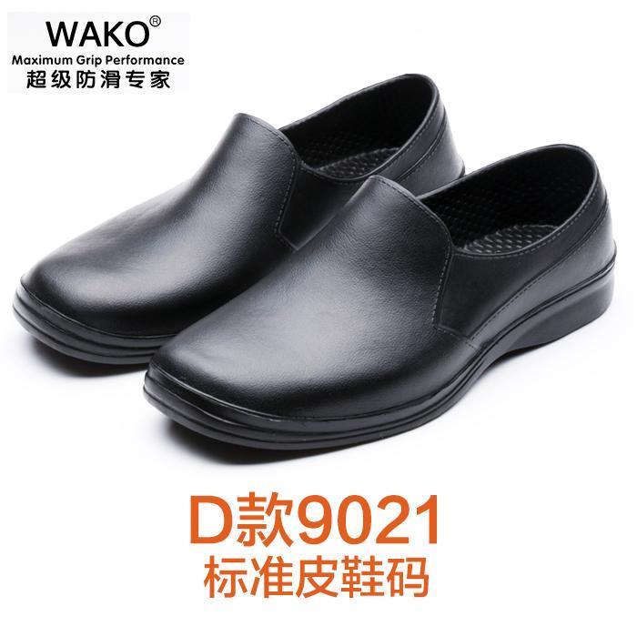 Wako Chef Paten Chef Sepatu Anti Selip Sepatu Anti-selip (Model D 9021 (Standar Sepatu Kulit yard))