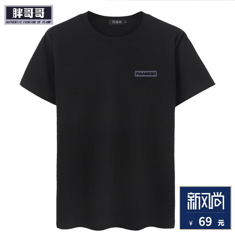 Lemak Kakak Laki-laki 2018 Pria Di Pakaian Musim Panas T Xu Saat Ini Melonggarkan Yang Lengan Pendek Lingkaran untuk Mendapatkan Besar Kode Pria pakaian Pakaian Setengah Xiu Lemak T-shirt 3 Dolar-Intl