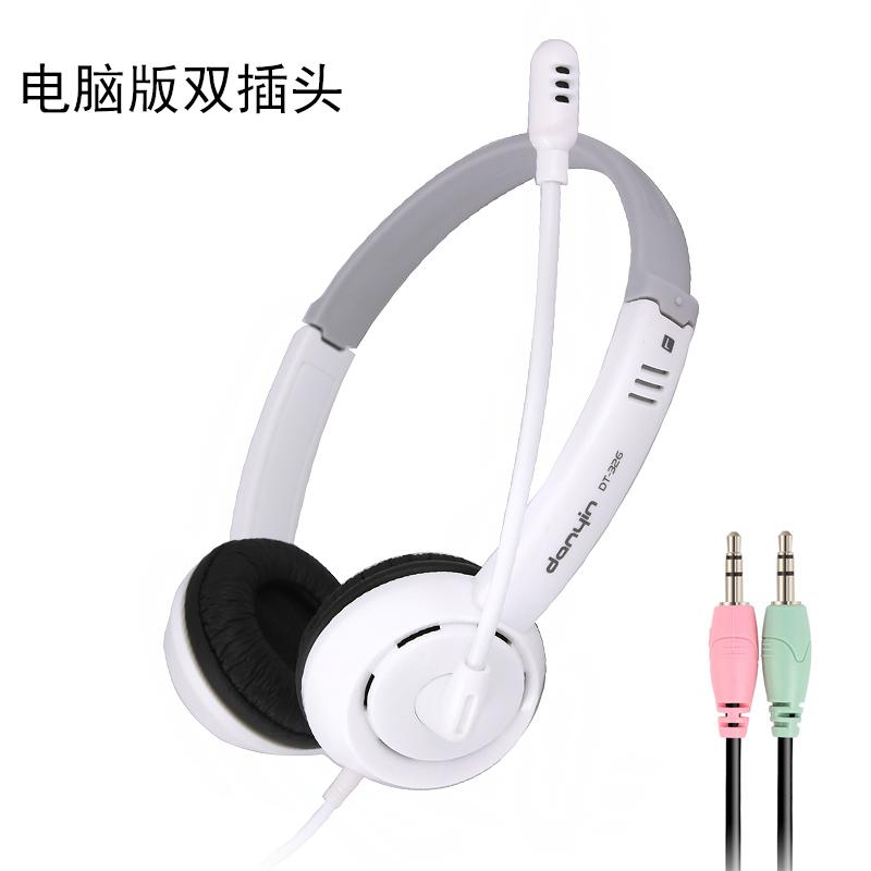 Desktop Laptop Computer Headphones Microphone/Long Children Headsets with hua tong wang Class iPad English TINSO Force Mobile Phone Game Hand Tour chicken Listen to Argue a Only