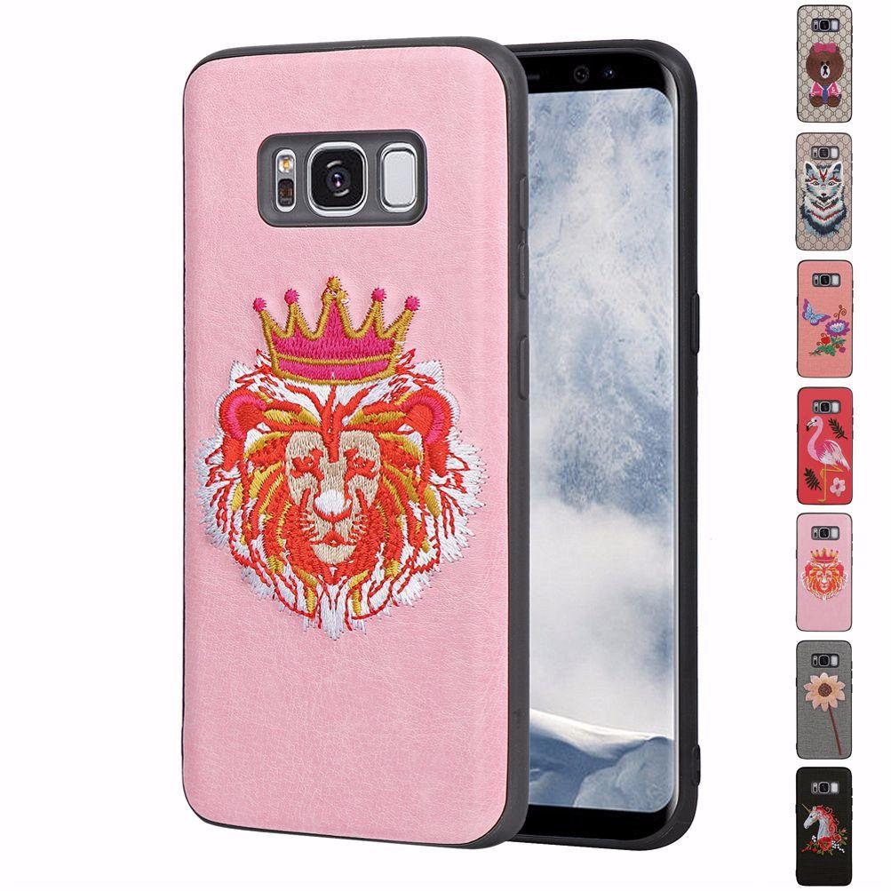 Hard TPU Cases Covers For Galaxy S8 Plus 3D Embroider King Cool Lion Skid-proof