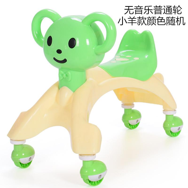 Baby Swing Car Toy Car Luge 1-3 Years Old Girl Sway Scooter Bao Che With Music Silent Wheel By Taobao Collection.