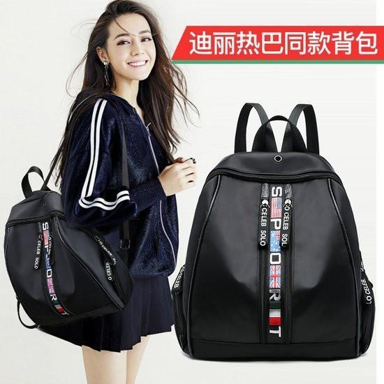 Tas Ransel Wanita/Backpack Import Korea New Model High Quality CS-SP01