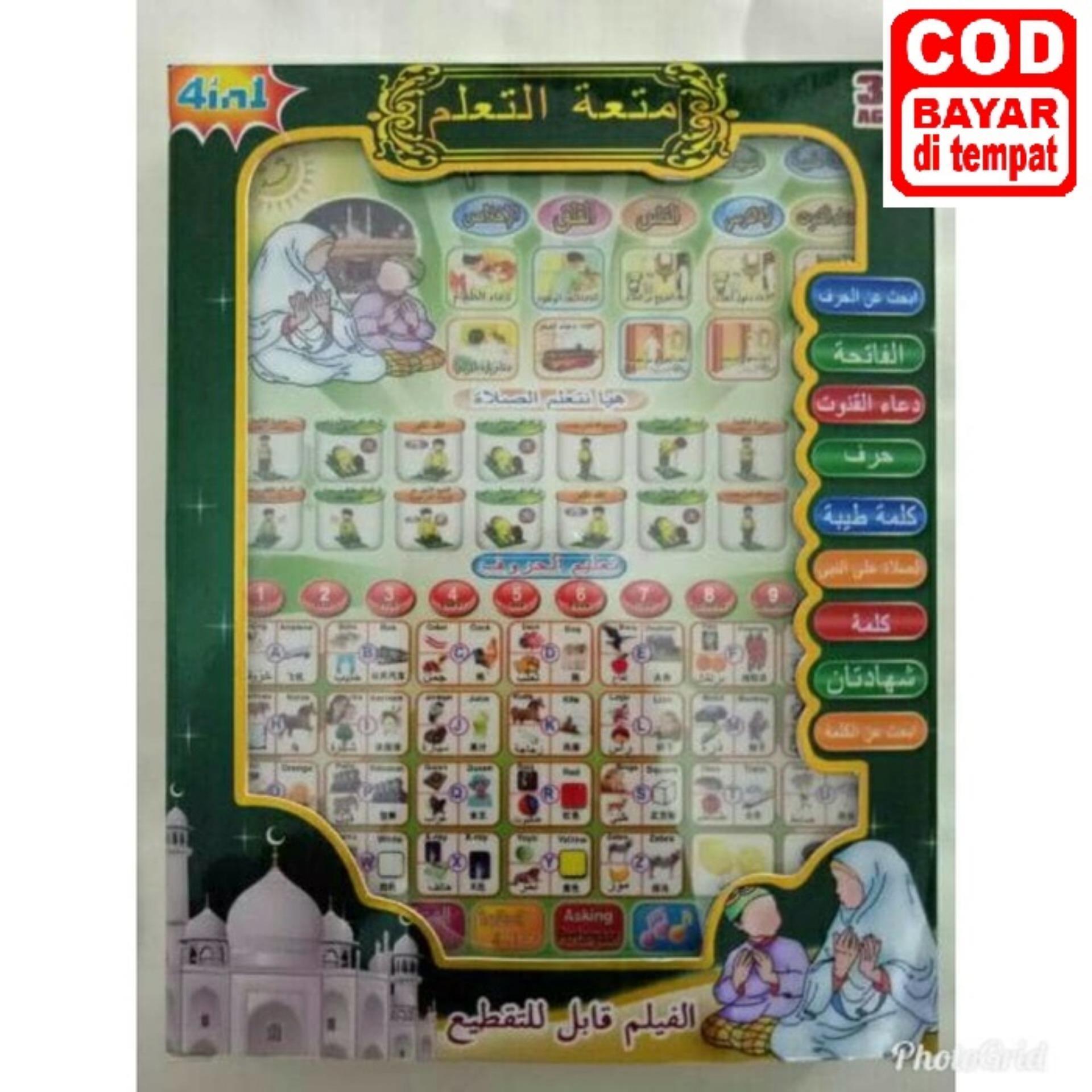 Mainan Edukatif Play Pad Muslim - IPad Muslim mainan edukasi anak