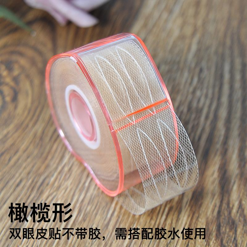 The Fairy Lace Double Eyelid Tape Natural Hidden fiber wei tiao Philippines