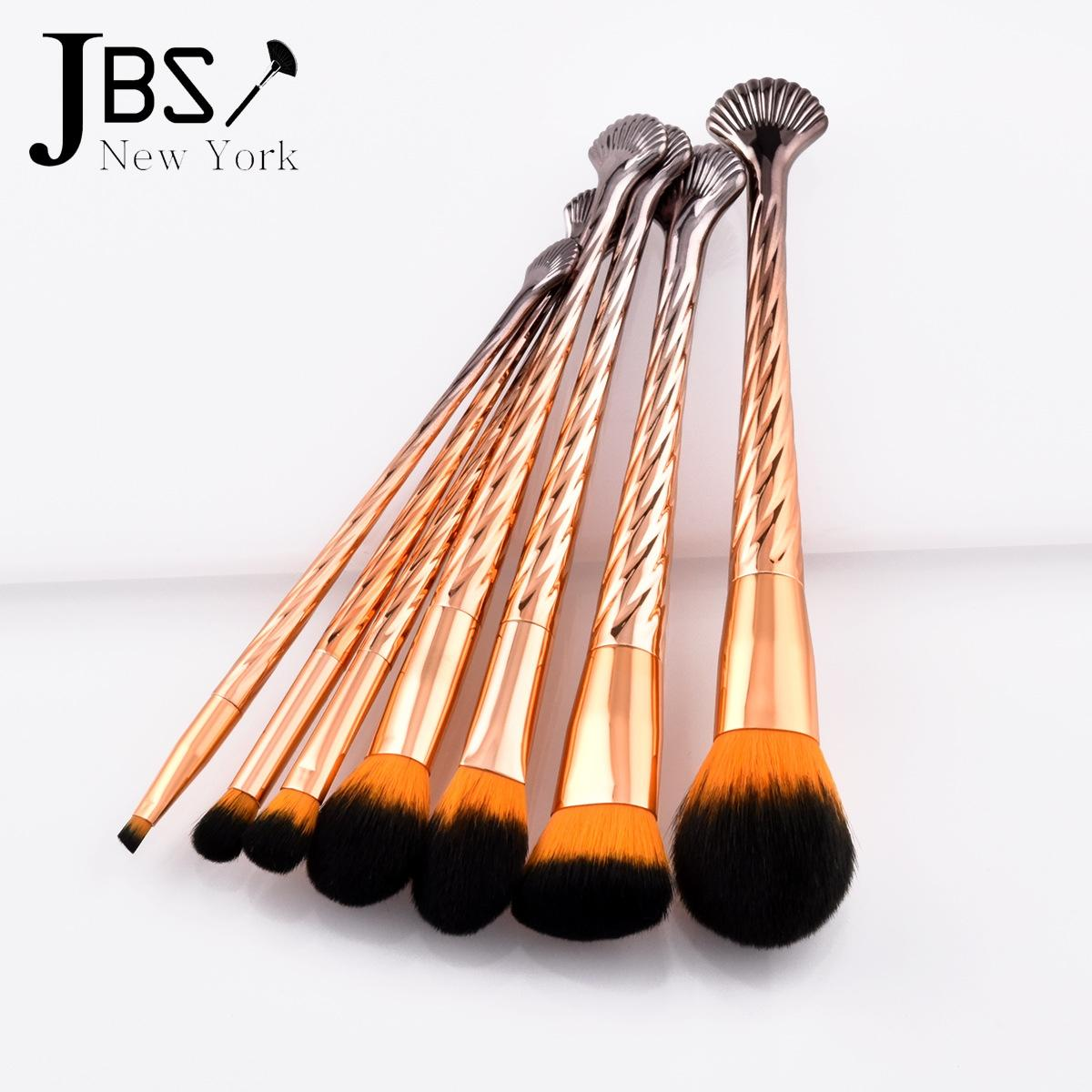 Fitur Jbs New York Kuas Makeup Brush 7 Set Make Up K064 Bundle 12 Eyerush Gold K 046