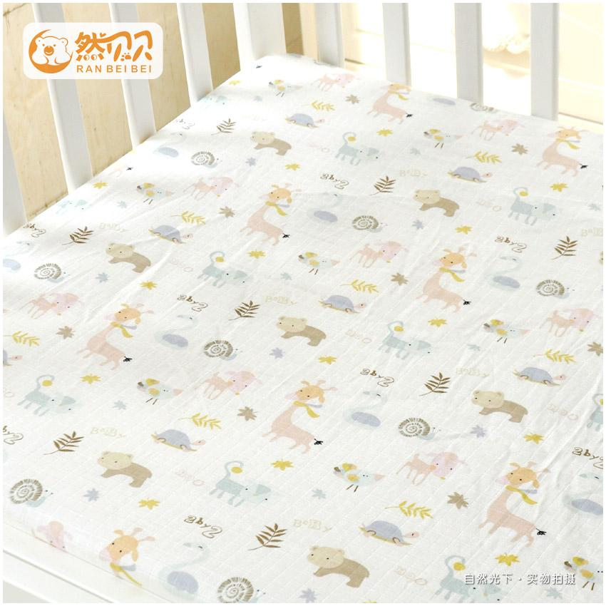 Ranbeibei Gauze Double Layer Crib (Infant Bed Fitted Sheet