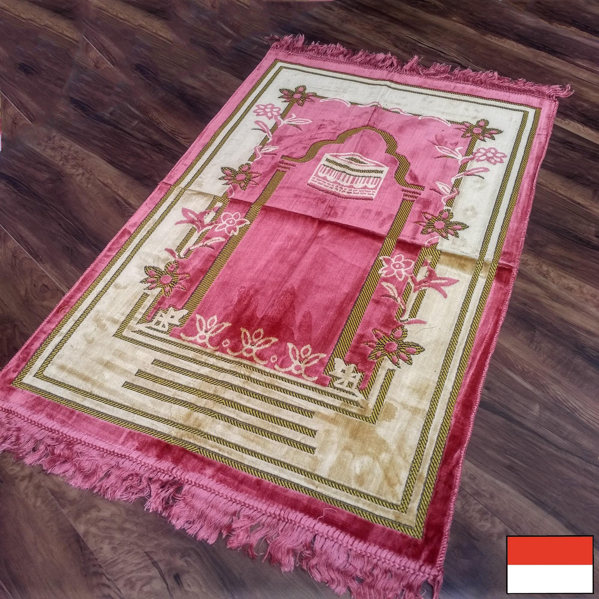 ROLL Medeena 105 x 570 . Source · Al-arabia - Sajadah .