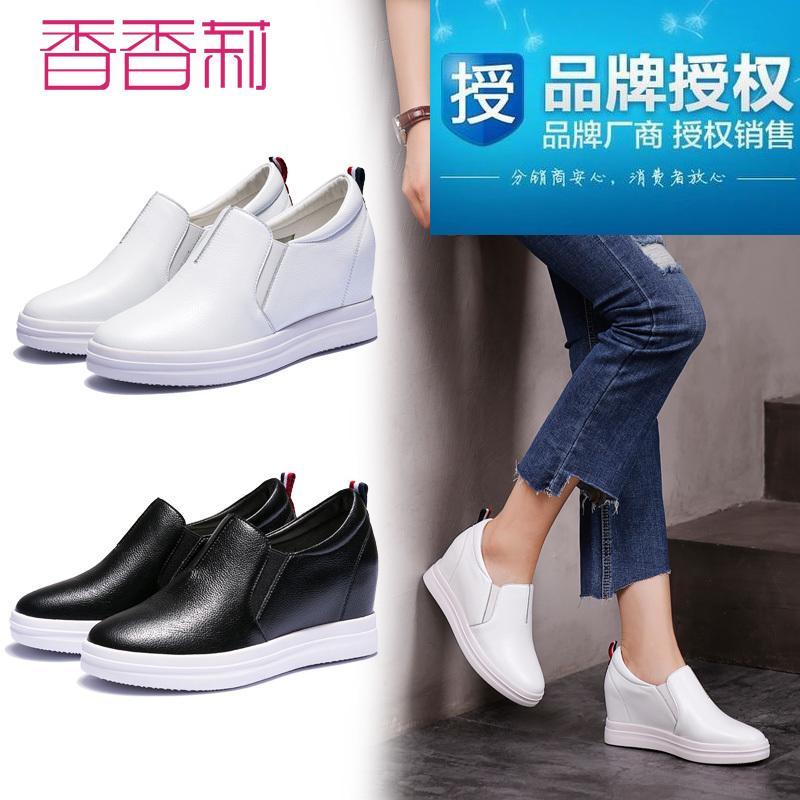 Wangi Joss-Tongkat Li Wanita Sepatu 2018 Springs Adalah Gaya Baru Positif Artikel Papan Meningkatkan Gao le Fu Di Dalam Sepatu Sepatu Kulit Mie Kecil Putih Sepatu Rekreasi Daftar Sepatu 15 Dolar -Internasional
