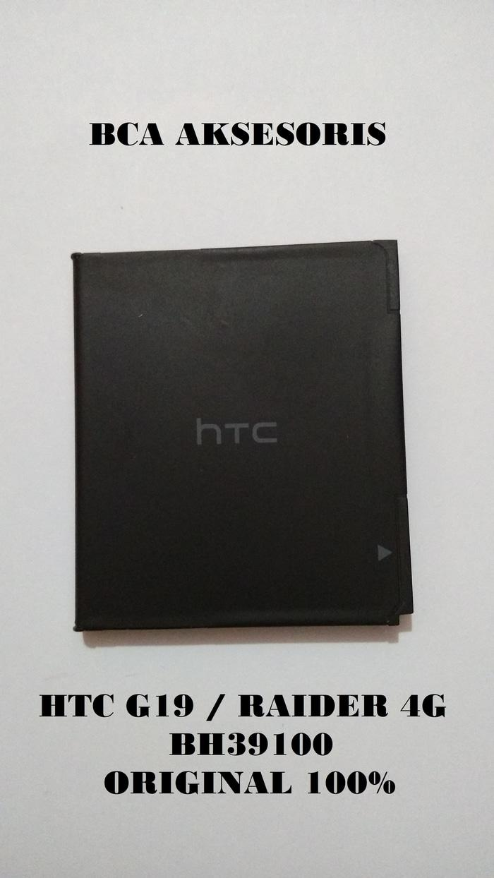 BATTERY BATRE BATERAI HTC G19 / RAIDER 4G / BH39100 ORIGINAL 100%