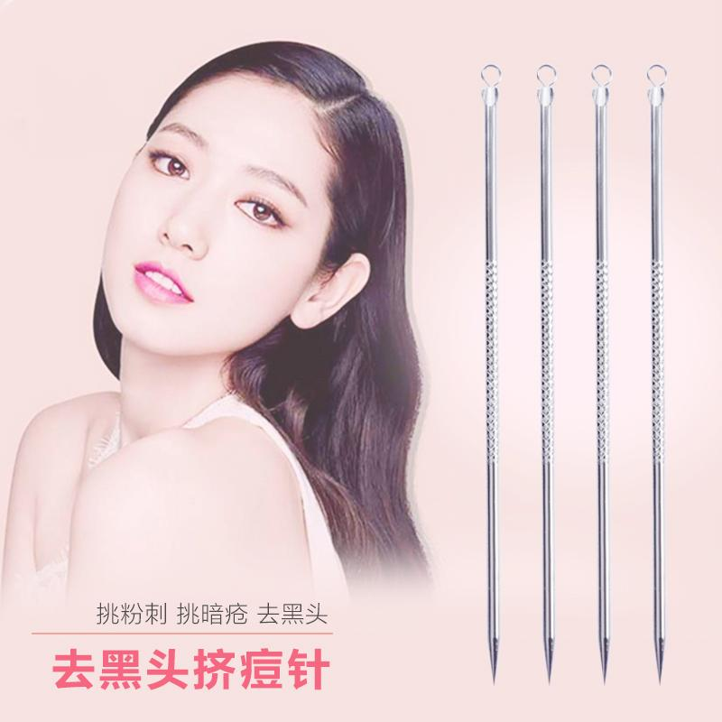 Makeup acne needle stainless steel acne squeezing machine acne pin Philippines