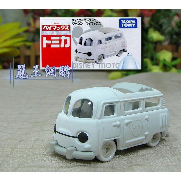 Disney Pixar Cars Carrera Sealware Oval 520 Ml Daftar Harga Source · Tomica Disney Motors Wamun