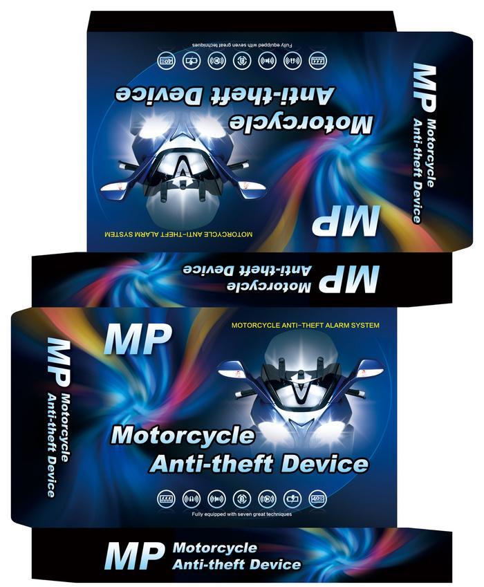 Alarm Motor MP 2 way Super (MP 207B) - qDMPSZ