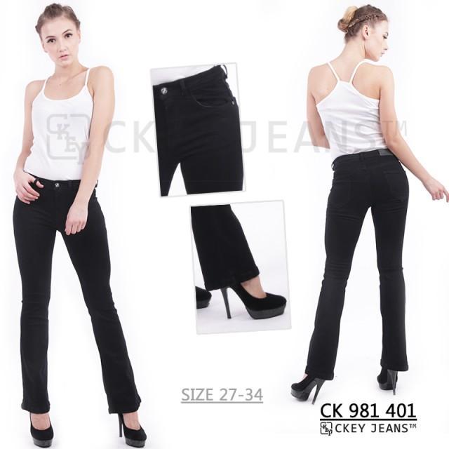 Ckey 5 Warna Celana Panjang Cutbray Bootcut Jeans Wanita Ori 405/2/1 - CY 955