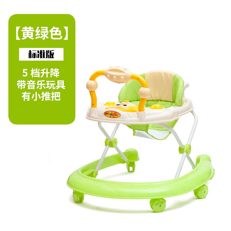 Baby Walker Multi-Functional Anti-Rollover 6/7-18 Months 12 Baby Hand Can Sit Folding Young Childrens Footsteps By Taobao Collection