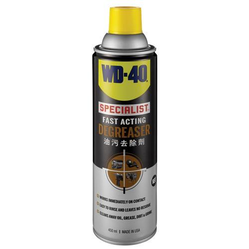 Termurah WD-40 Specialist Fast Acting Degreaser - 450 Ml Harga Grosir