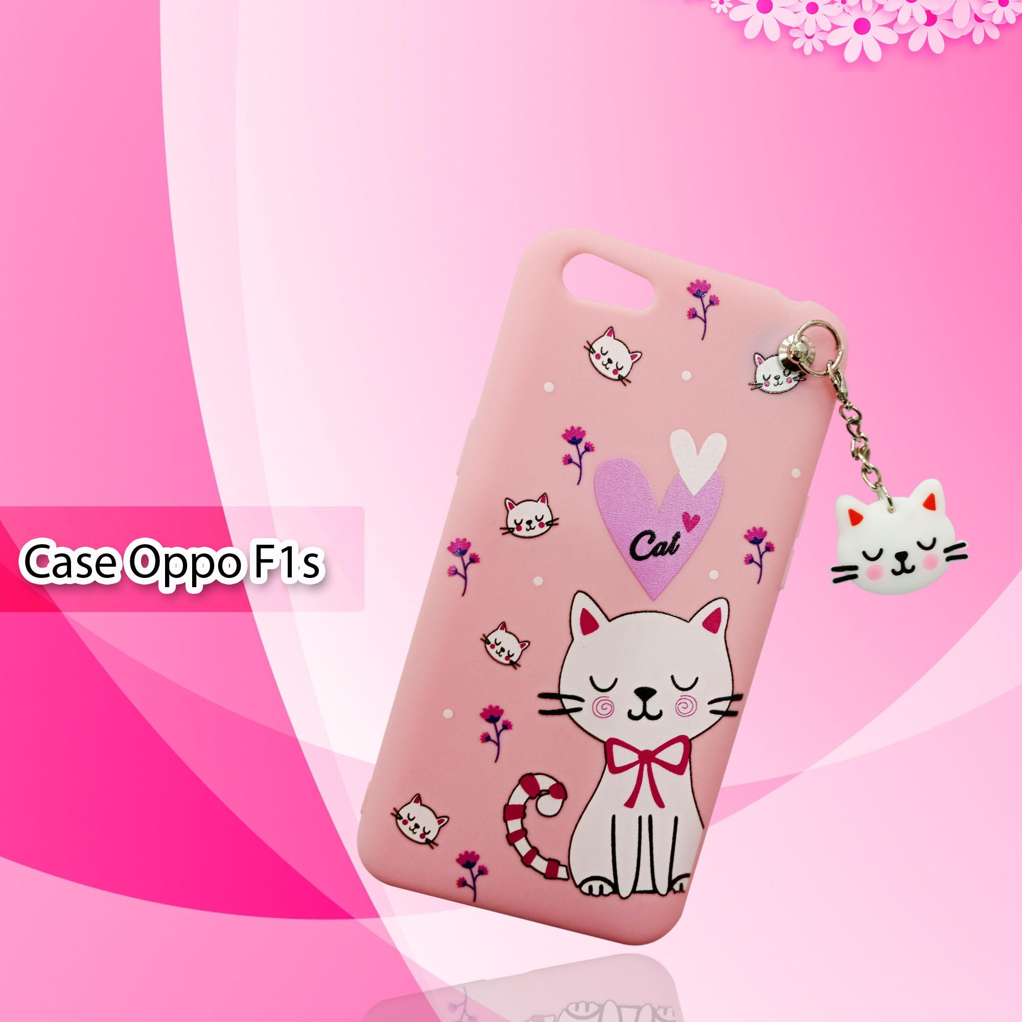 Marintri Case Oppo F1s Fashion Cat Cute