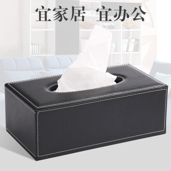 Hide Substance Tissue Box Paper Extraction Box Creative Small European Style Vintage Living Room Teapoy Table Bedroom Toilet Hotel Napkin Holder