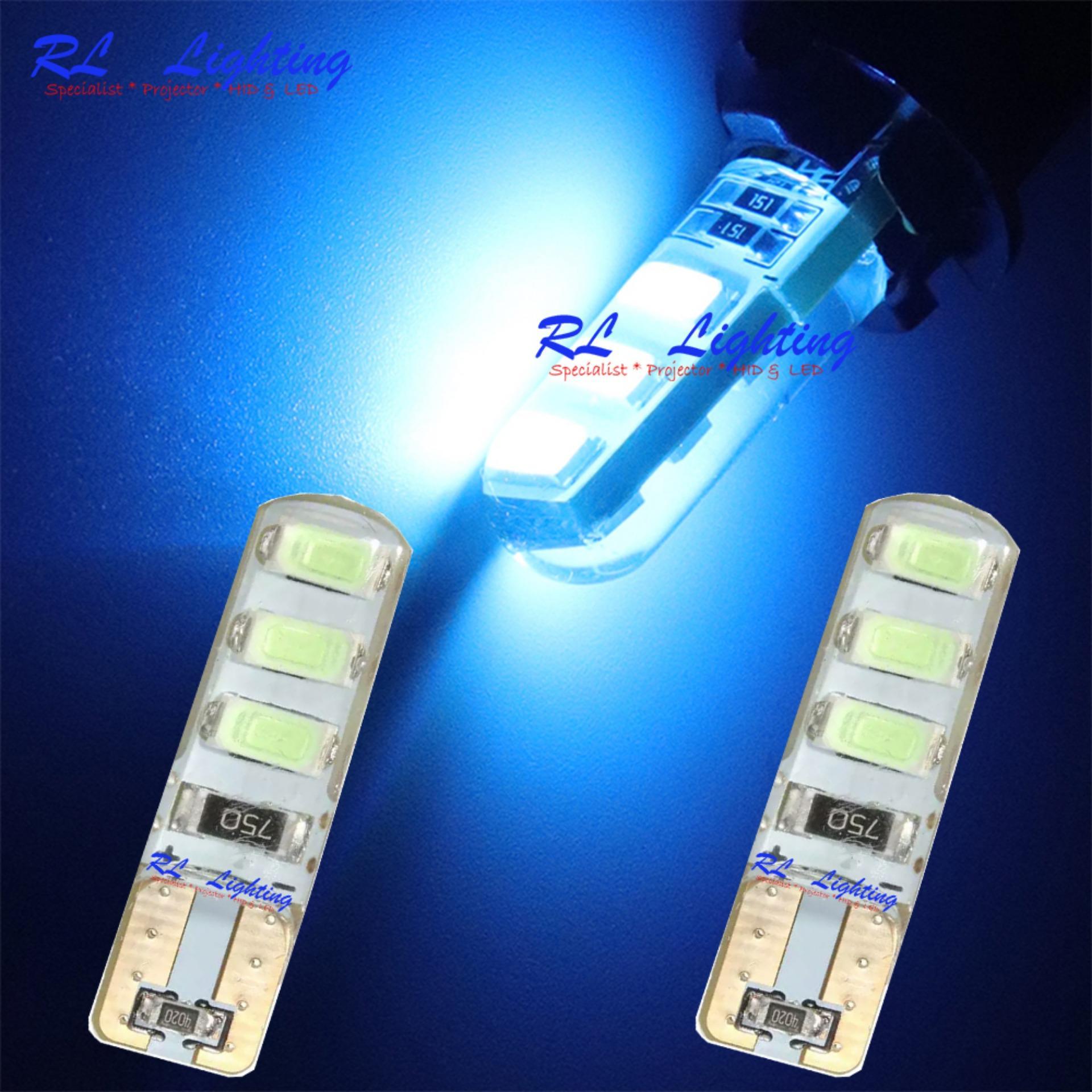 2bh Led T10 Senja 6Led Gel / Jelly / Silicone Super Bright - Ice Blue