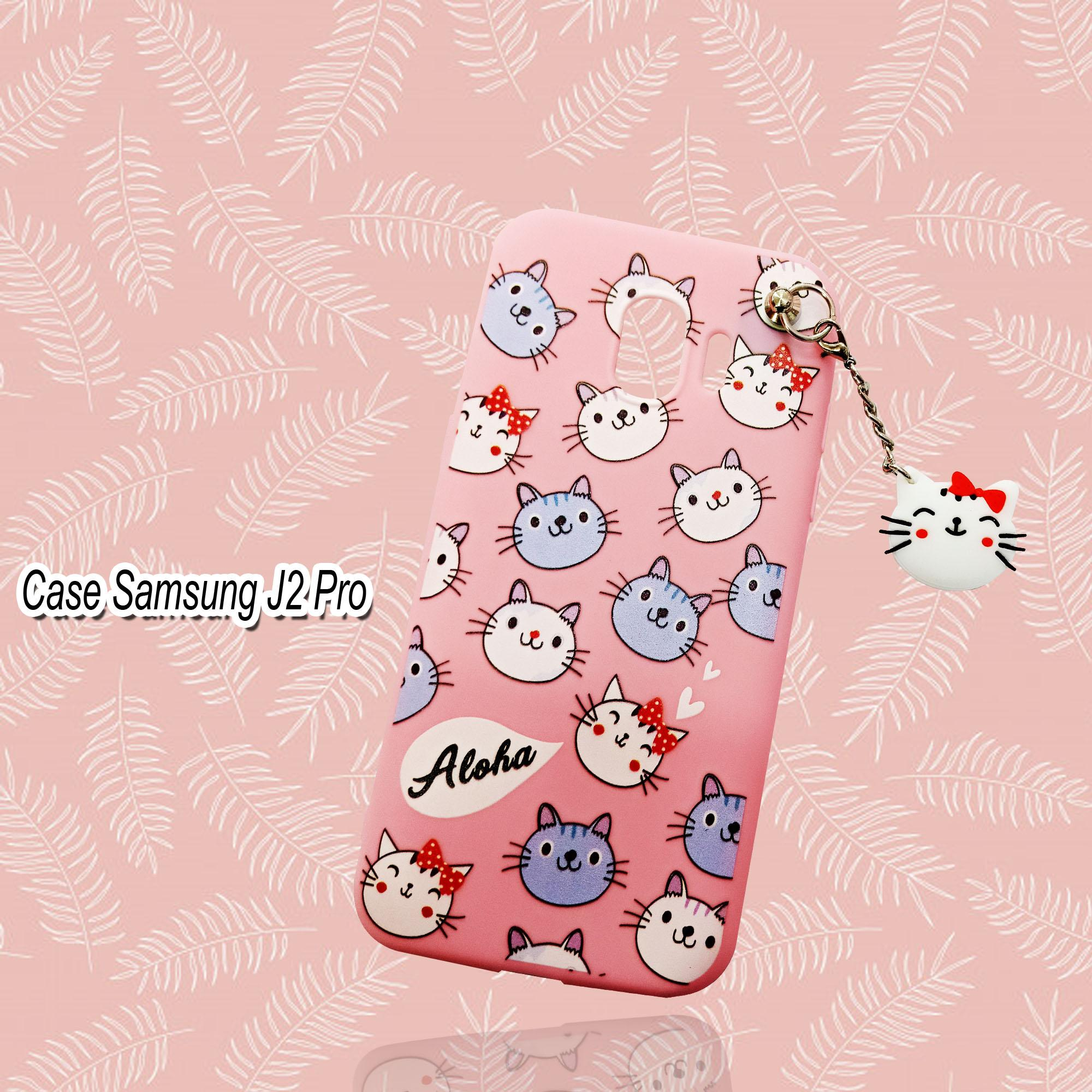 Marintri Case Samsung Galaxy J2 Pro 2018 New Fashion Cat Tumblr