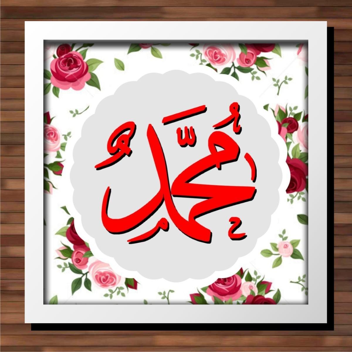 ... Hiasan Dinding Tema Shabby Wall Decor Cafe Kamar Ruang Tamu Kaligrafi Muhammad Bunga Dengan Warna Selaras