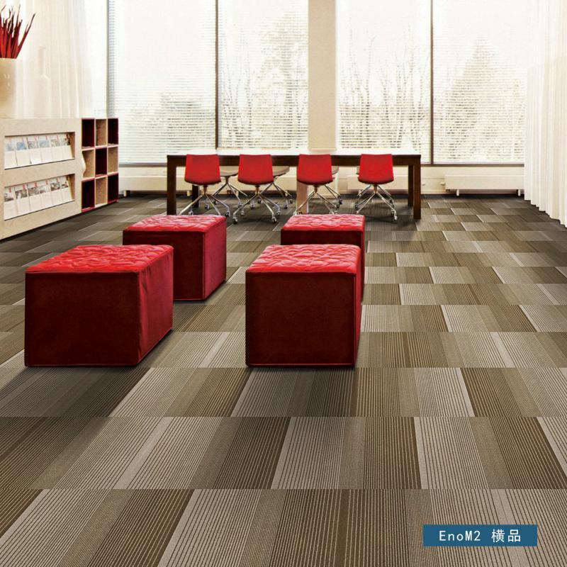 Karpet Karpet Kantor Lengan Bergaris Merubah With Pelan Kantor