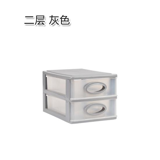 Drawer-type Multilayer Plastic Transparent Office Desk Top Sundries Storage Box Cosmetics Jewelry Compartmental Storage Finishing Box