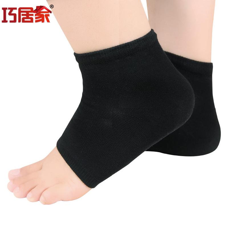 Heel Crack Prevention Case Improve Dry Skin Silica Gel Healthy Foot Sock a Double Heel Case Heel Booties Decrustation