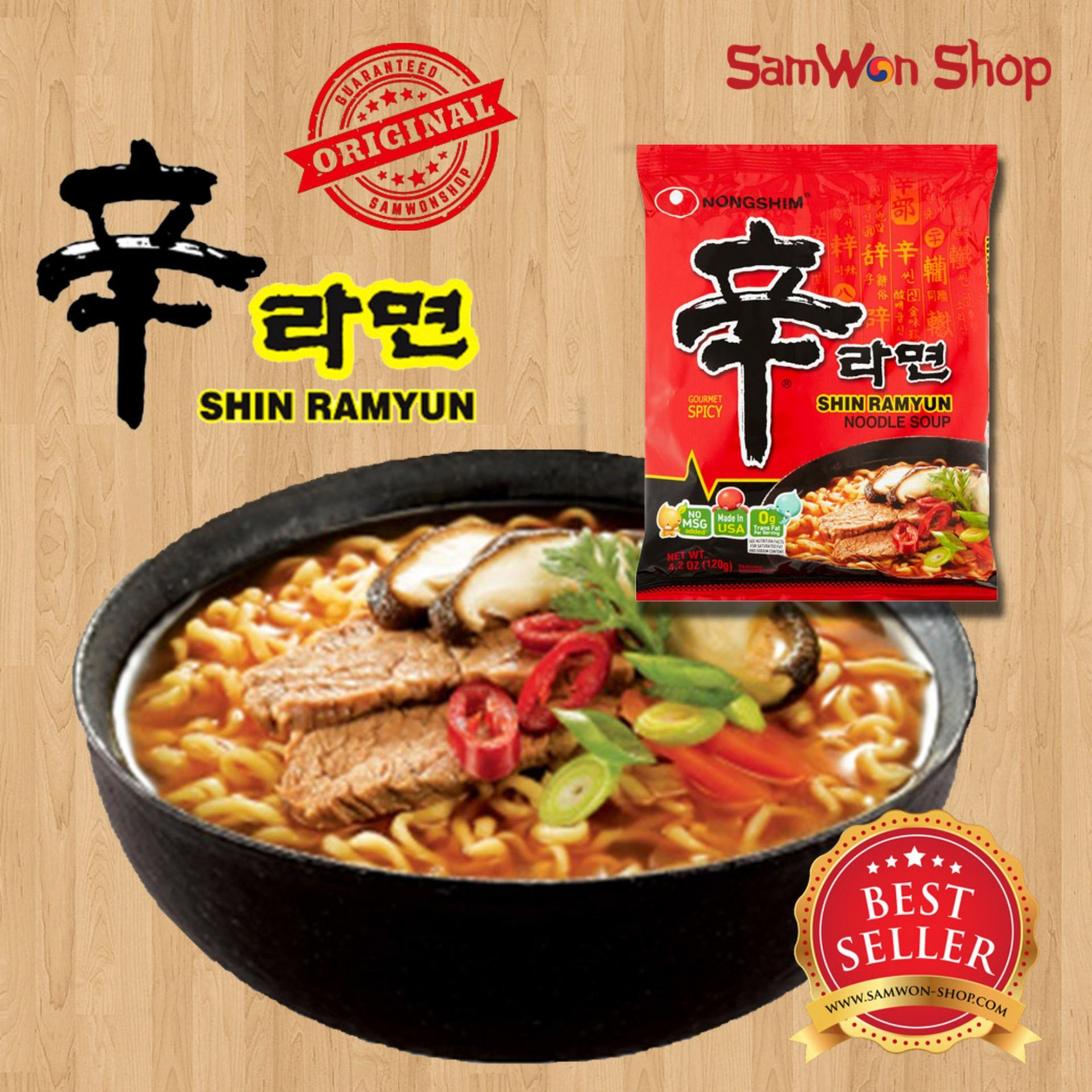 Buy Sell Cheapest Kurma Khalas Samwon Best Quality Product Deals Tteokbokki Tokpoki Only 500 Gram Shin Ramyun 125gr Mie Instan Korea