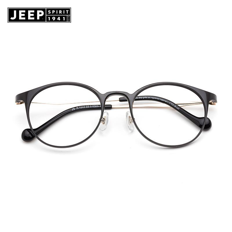 Jeep Frame Kacamata Rabun Dekat Bingkai Kacamata Perempuan Tren Pria